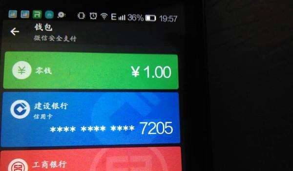胡弧日记:用微信还信用卡下月起收费,免费还款渠道有这些!20171108